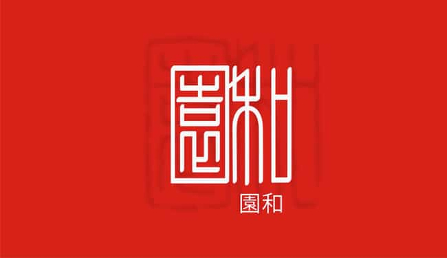 sigle chinoins sur fond rouge
